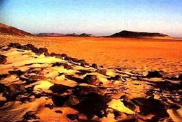 Denakil Desert
