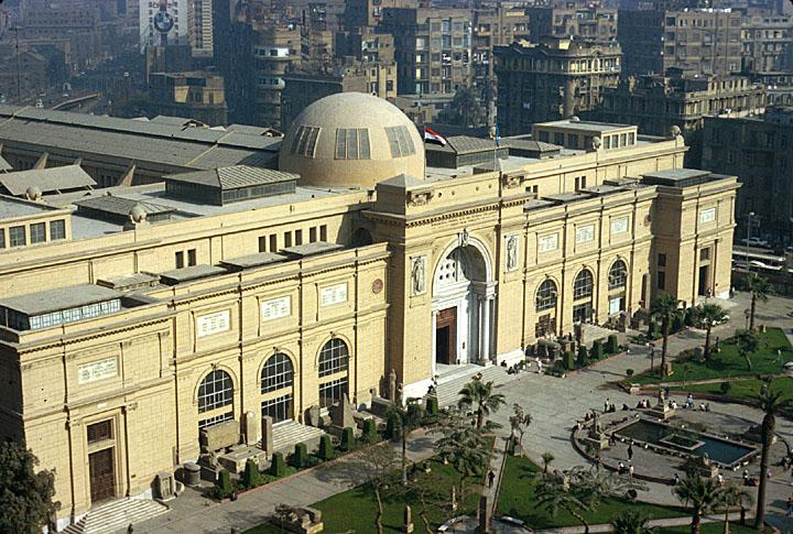 Egypt Museum