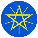 Ethiopia Coat of Arms