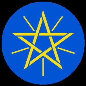 Ethiopia Coat of Arms
