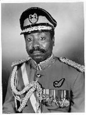 General FWK Akuffo