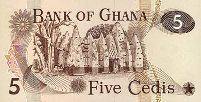 Five Cedis Note