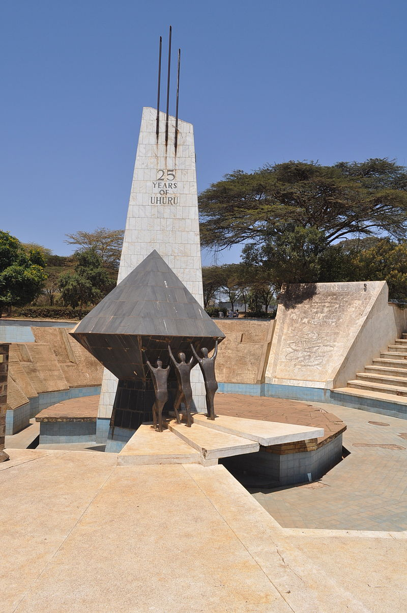 Silver Jubilee Monument